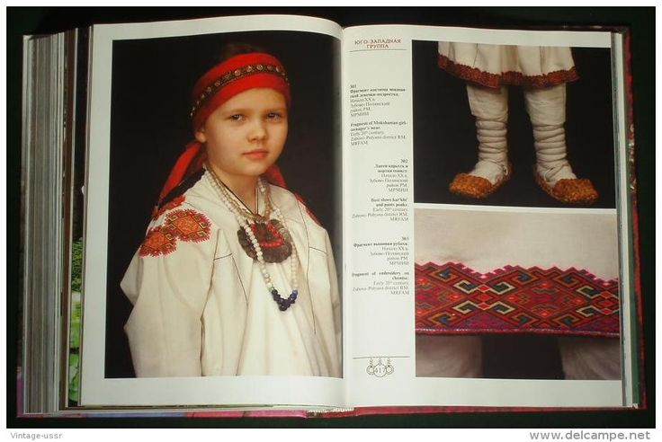 Mordvin Russian Folk Costume