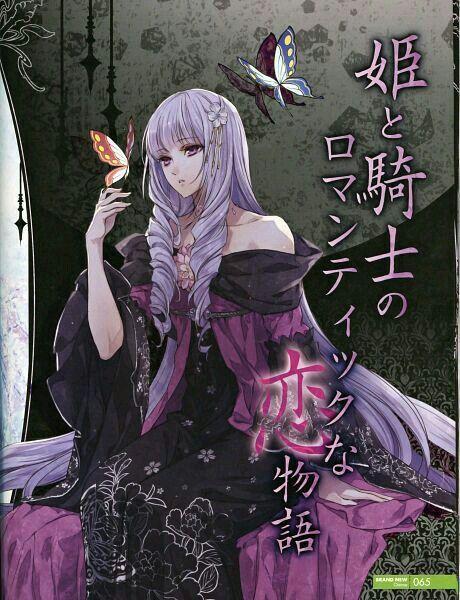 reine des fleurs violette
