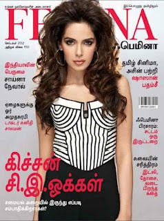 Shazahn Padmsee on The Cover of Femina Magazine – September 2012 Issue.   Bollywood Cleavage