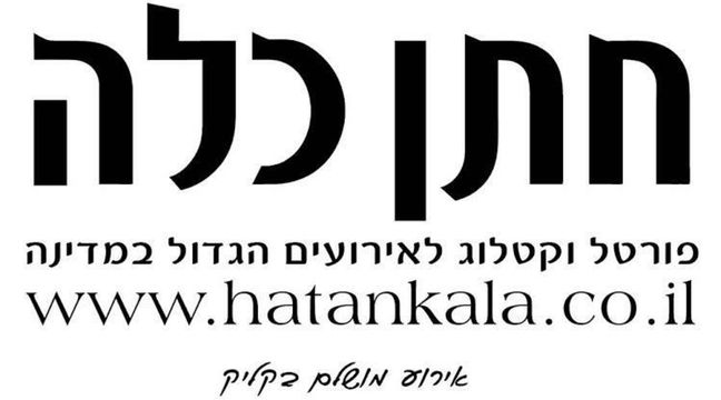 http://www.hatankala.co/craspedia-designs/