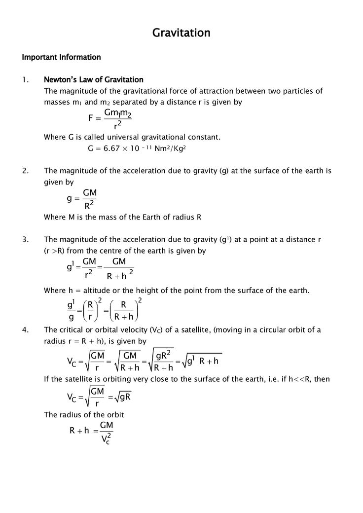 Important points on Gravitation for #JEEMain2015  Click here to read more.  http://www.ednexa.com/jee-main-2015/important-points-on-gravitation/