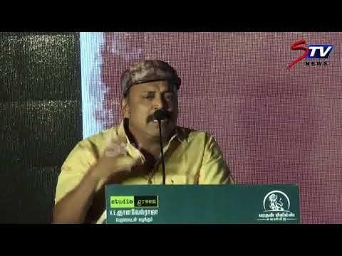 Thambi Ramaiah speech @ Thaanaa Serndha Koottam movie Launch | Suriya | ...