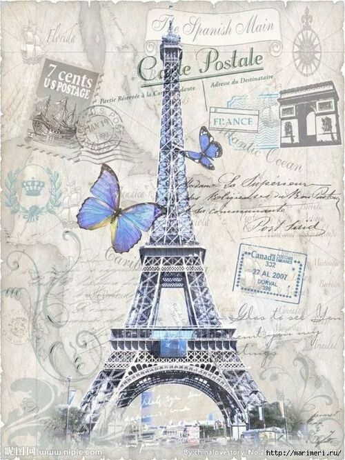download cute paris wallpapers - photo #19