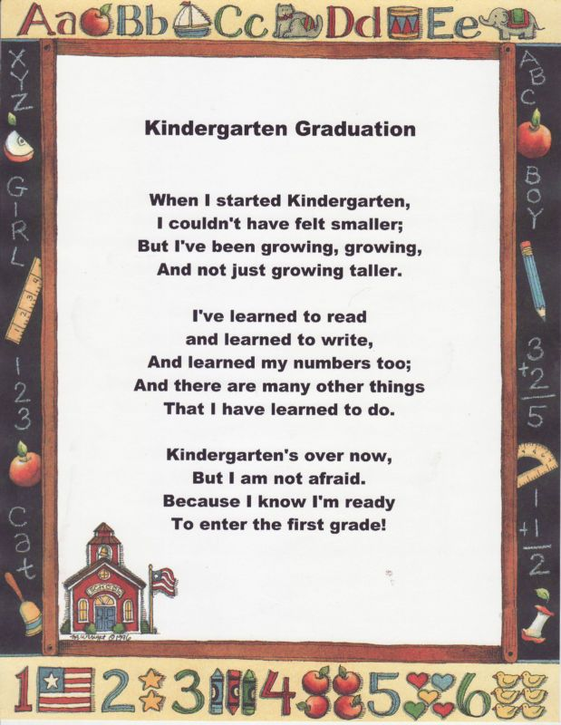 Best  Kindergarten Graduation Poems Ideas On