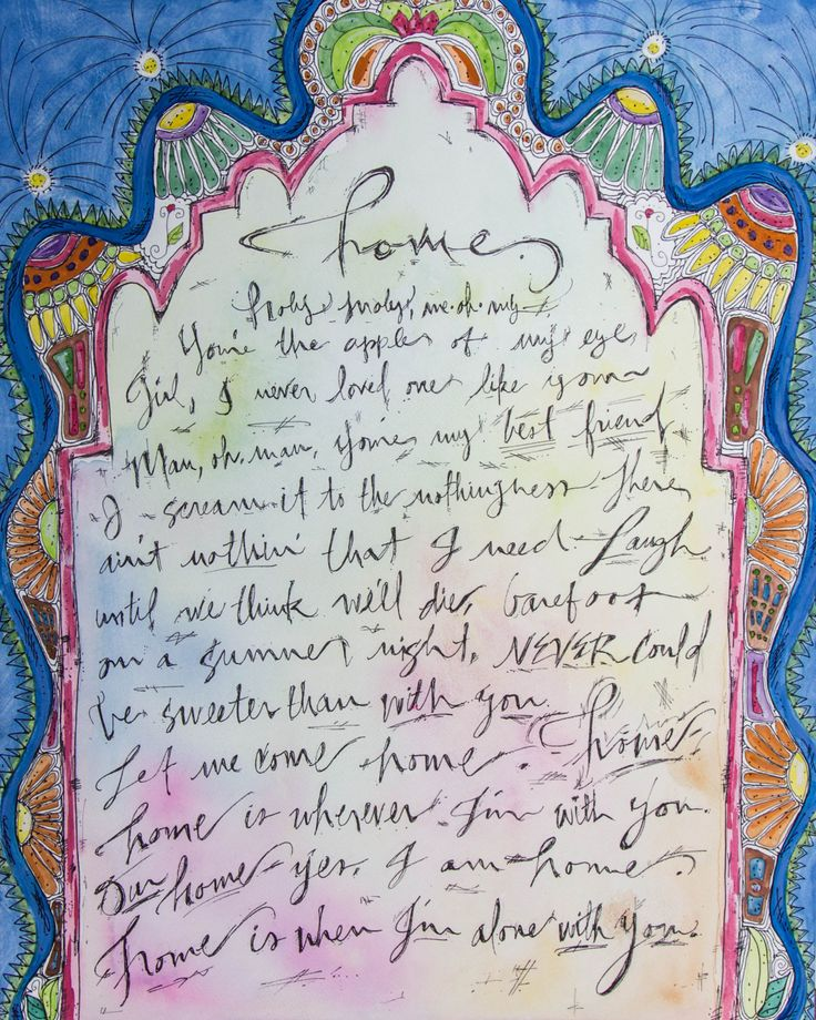 """16x20 Print, Original Lyric Art """"Home"""" by Edward Sharpe and the Magnetic Zeros by TheAmblingArmadillo on Etsy"""