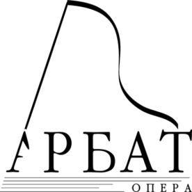 Картинки по запросу Арбат-опера