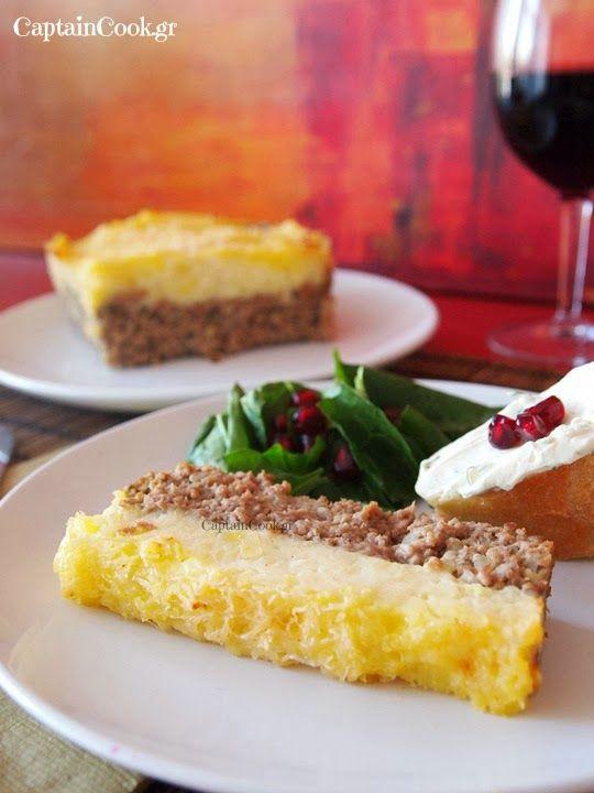 Captain Cook: Κορμός Κιμά με Πουρέ Πατάτας στο φούρνο