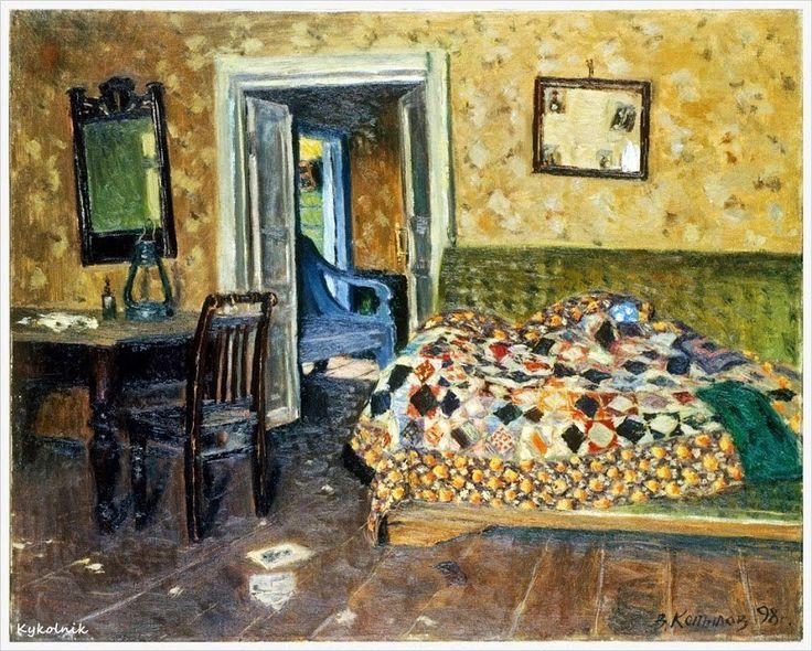 Копылов Владимир Леонидович (Россия, 1962) «Старый дом» 1999