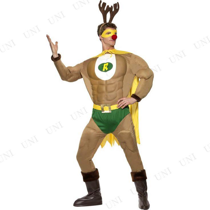 【送料無料】スミッフィー(Smiffy's)スーパーフィットトナカイ大人用M♪クリスマスサンタコスプレ衣装メンズ男性用コスチュームサンタ服トナカイコスチューム笑えるウケる爆笑面白おもしろ