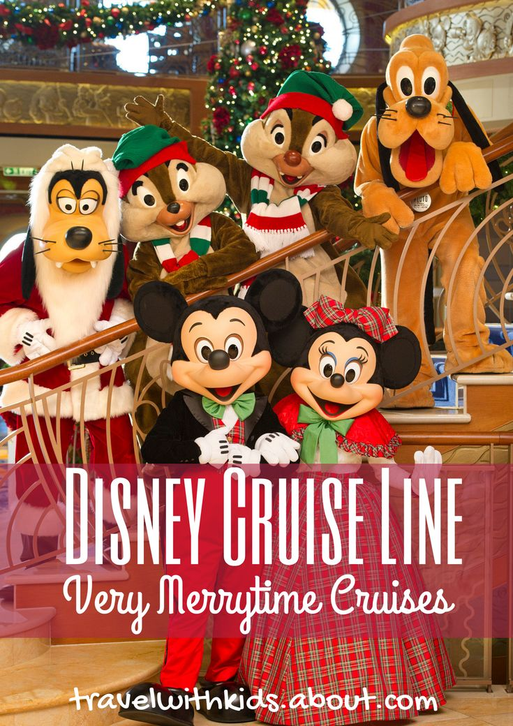 In 2014, Very Merrytime Cruises take place on most voyages aboard all Disney Cruise Line ships from late November through early January. Available sailings range in length from three to seven nights with itineraries to the Caribbean and Bahamas, including Castaway Cay, Disney's private island. #DCLHolidays | About.com Family Vacations