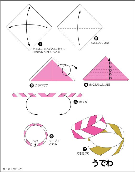 paper heart folding instructions