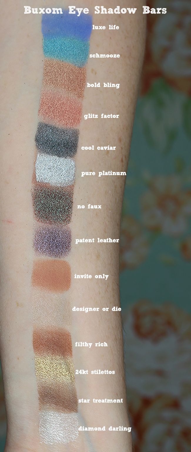 Get This: Buxom Customizable Eye Shadow Bar