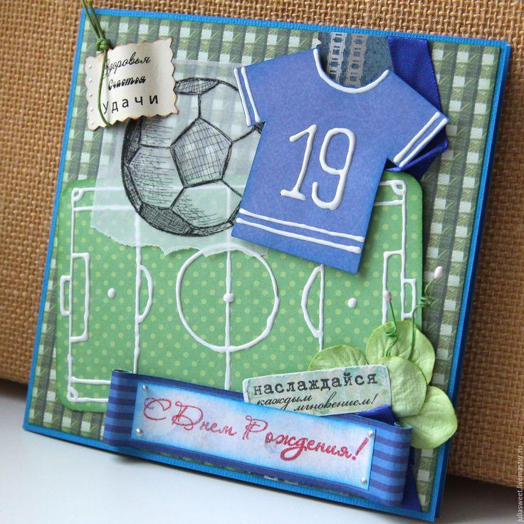 """Купить Открытка """"Футбол"""" - синий, Открытка ручной работы, открытка, открытка на день рождения"""