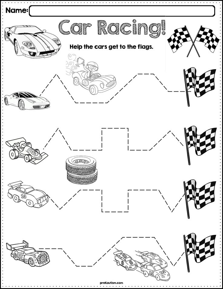 Trace The Pattern  Race Cars Worksheets