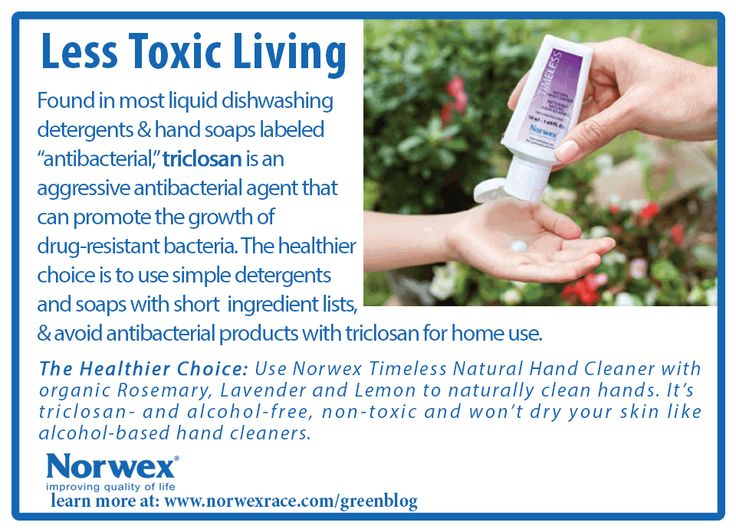 Pin By Rebecca Roeper On Norwex Chemical Free Cleaning Cleaning