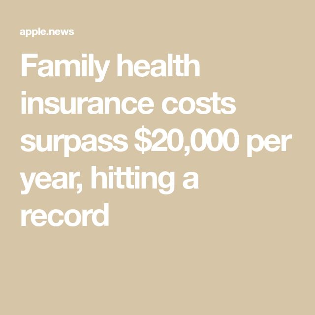 "Family health insurance costs hit record in U.S., now like buying a basic economy car ""every year"" — Bloomberg"