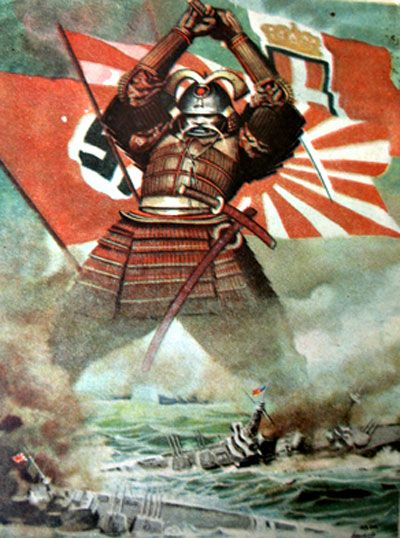Japan. The Samurai Vintage Japanese WW2 Propaganda Poster, 1940s