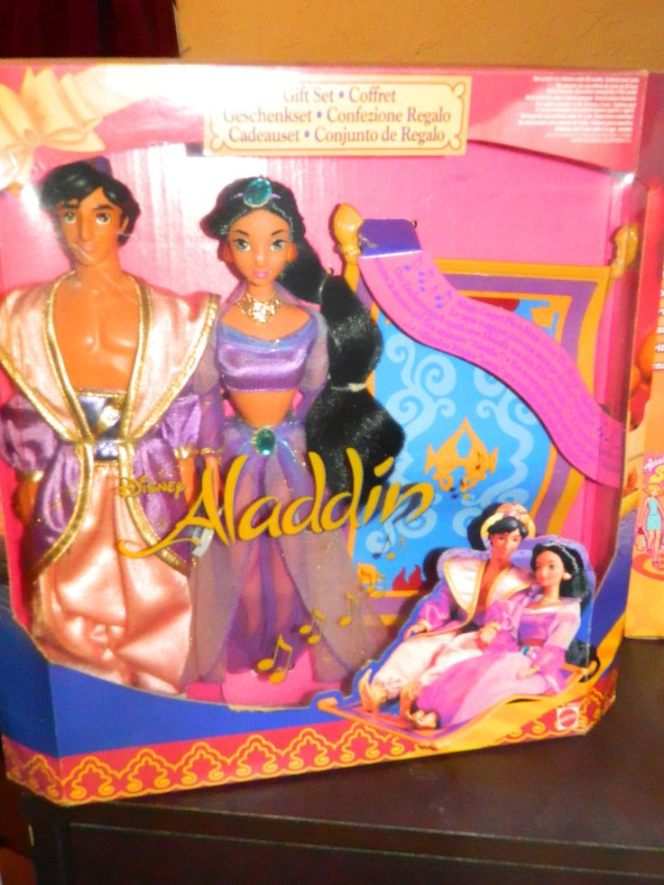 Aladdin Magic Carpet Ride Song S Vidalondon
