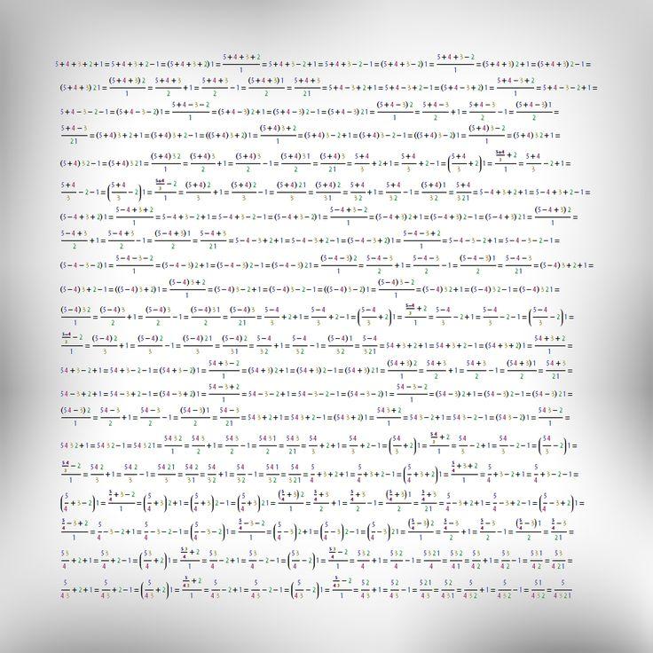 Решение задачи о расстановке скобок и знаков арифметических операций в выражении