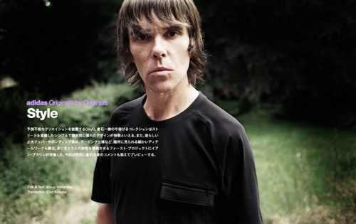 IAN BROWN : El ex Stone Roses, Ian Brown, se encuentra actualmente escribiendo los temas que formarán parte de su sexto disco de estudio. Este trabajo verá la luz a lo largo de 2009. IAN BROWN VIDEOS: Ian at T in the Park on 12th July / NME.com Part 1 http://www.youtube.com/watch?v=Q3rZkXONaaM Part2 http://www.youtube.com/watch?v=zDppX1vsvek Ian performing Time Is My Everything at T in the Park http://www.youtube.com/watch?v=6WM...