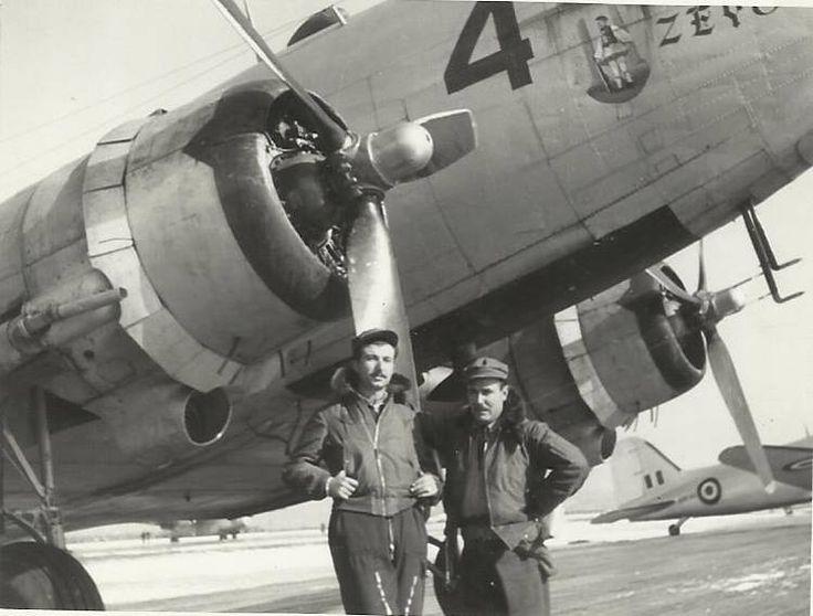 RHAF C-47 Daegou Korea .Φαίνονται από αριστερά προς τα δεξιά Κατζαγιαννάκης Ιωάννης (Ν) και ο Ασπιώτης Σπυρίδων (Α/Τ).