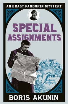 http://en.wikipedia.org/wiki/Special_Assignments