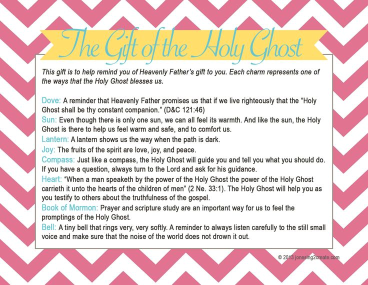 Holy Ghost Baptism Talk, I saw a primary girl give this talk last ...