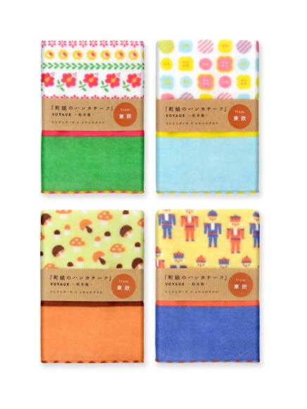 machimusume no handkerchief / voyage / Eastern Europe / FROM GRAPHIC