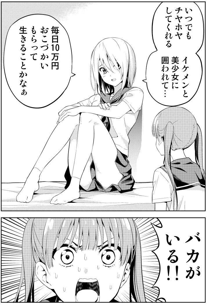ヒロユキ on twitter 漫画 セリフ 漫画 長場雄 スヌーピー