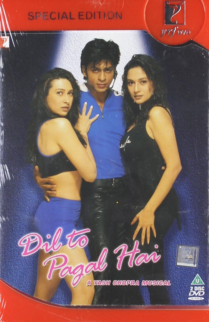 New Hindi Movei 2018 2019 Bolliwood: Dil To Pagal Hai Bollywood DVD With English Subtitles. Own