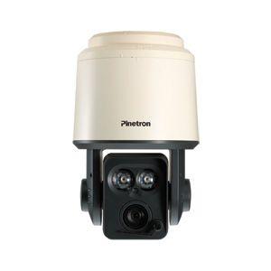 Süper PTZ IP Kamera 5600 metre zoom