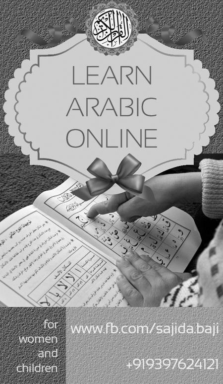 Learn Quran Online with hand-picked Quran Tutors for ...