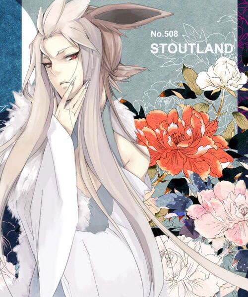 508 Stoutland Pokemon Gjinka Pinterest