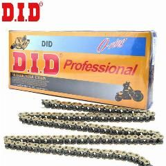 [ $23 OFF ] Motorbike Did Drive 530 Chain Gold Roller Chain Tension Motocross Gold O-Ring Length 120 Motorbike Link For Atv