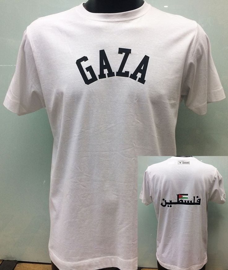 #GAZA #PALESTINE - #charity #tshirt, buy it and we donate 70% to #Palestine #Solidarity #Campaign #UK- #tshirt #design by #Savage #London . #Flock #print, #men and #women #tshirt, #hoody, #longsleeve #shirt #sweatshirt, #ziphoody. All sizes and lots of #colours. Order online or come to our store in #Cricklewood #NW2 #London #tshirt  #gazacharity #PalestineSolidarityCampaignUK