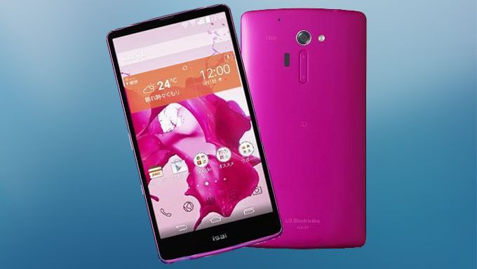 Has LG just released the LG G3 in disguise?