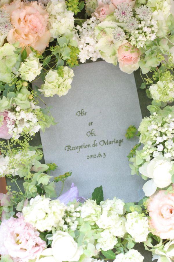 教会の装花 花で作るウエルカムボード 聖オルバン教会様へ : 一会 ウエディングの花