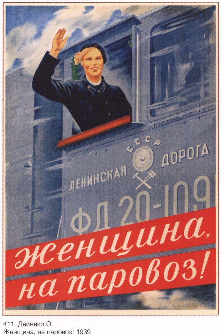 Frau - auf die Lokomotive! / Woman - on the locomotive! / UdSSR 1939 / Geht alles, wenn Mangel an Arbeitskräften herrscht.