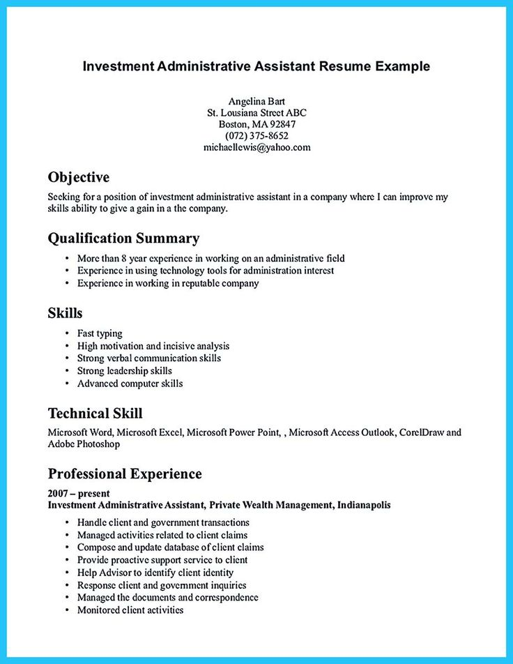 investment administrative assistant resume
