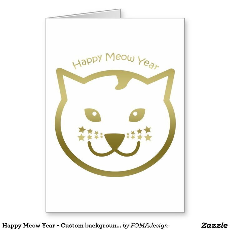 Happy Meow Year Faux Gold Cat Face and Stars - Custom background color Greeting Card, by FOMAdesign