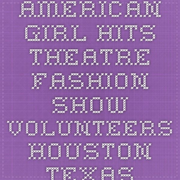 American Girl HITS Theatre Fashion Show Volunteers Houston Texas