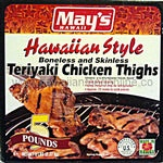 Available at www.hawaiianfoodonline.com The largest etailer of Hawaiian Foods.
