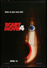 1w681 SCARY MOVIE 4 teaser DS 1sh '06 wacky different parody image with blow-up doll!