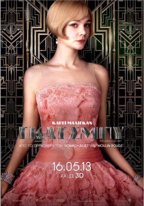 Watch The Great Gatsby (2013) Full Movie HD Free Download