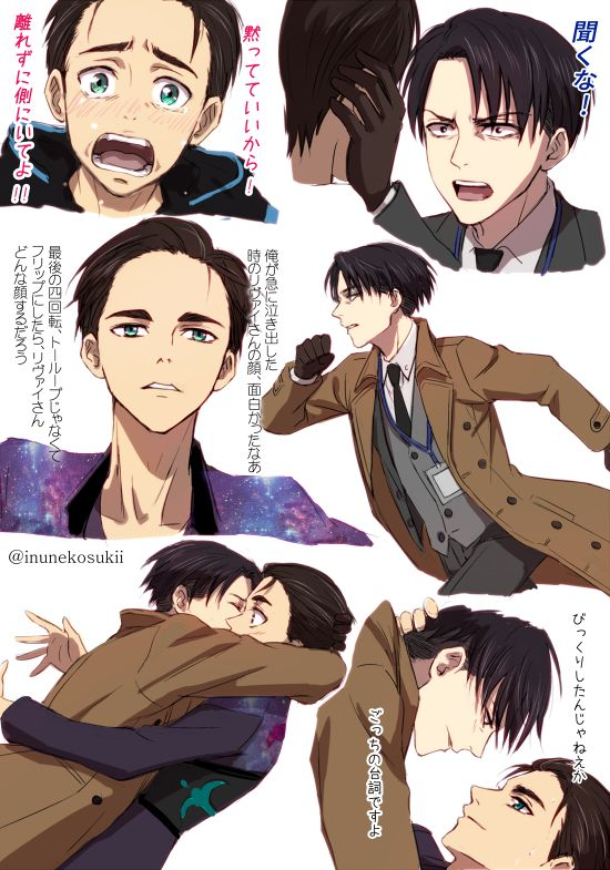 okay so wow. This adds on to when i said the aot fandom turned into the yuri on ice fandom