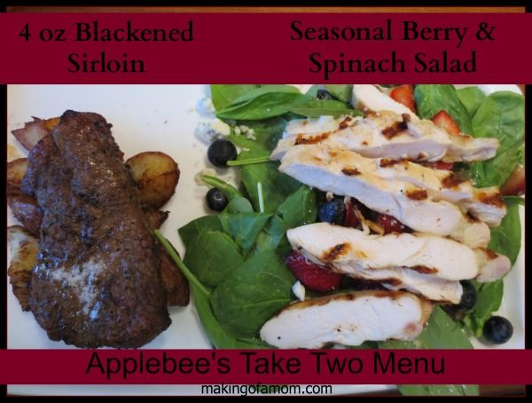 Cure Food Envy With Applebee's Take Two Menu @Applebee's #taketwo