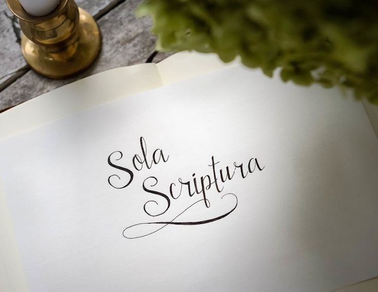 Sola Scriptura Demands Inerrancy