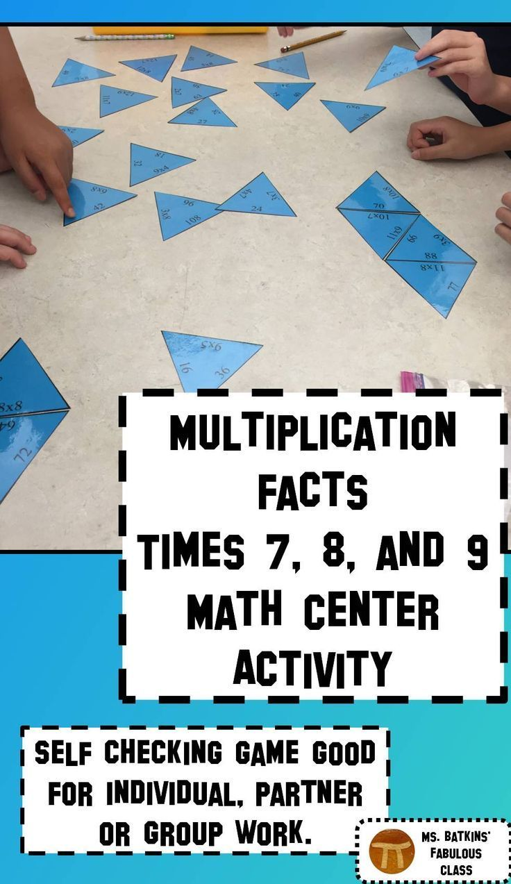 Multiplication Math Facts Puzzle For 7 8 And 9 Times