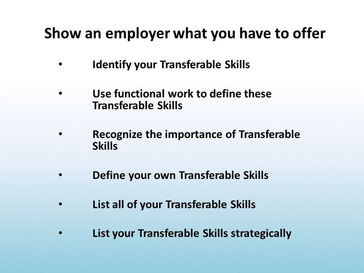 Transferable skills resume help