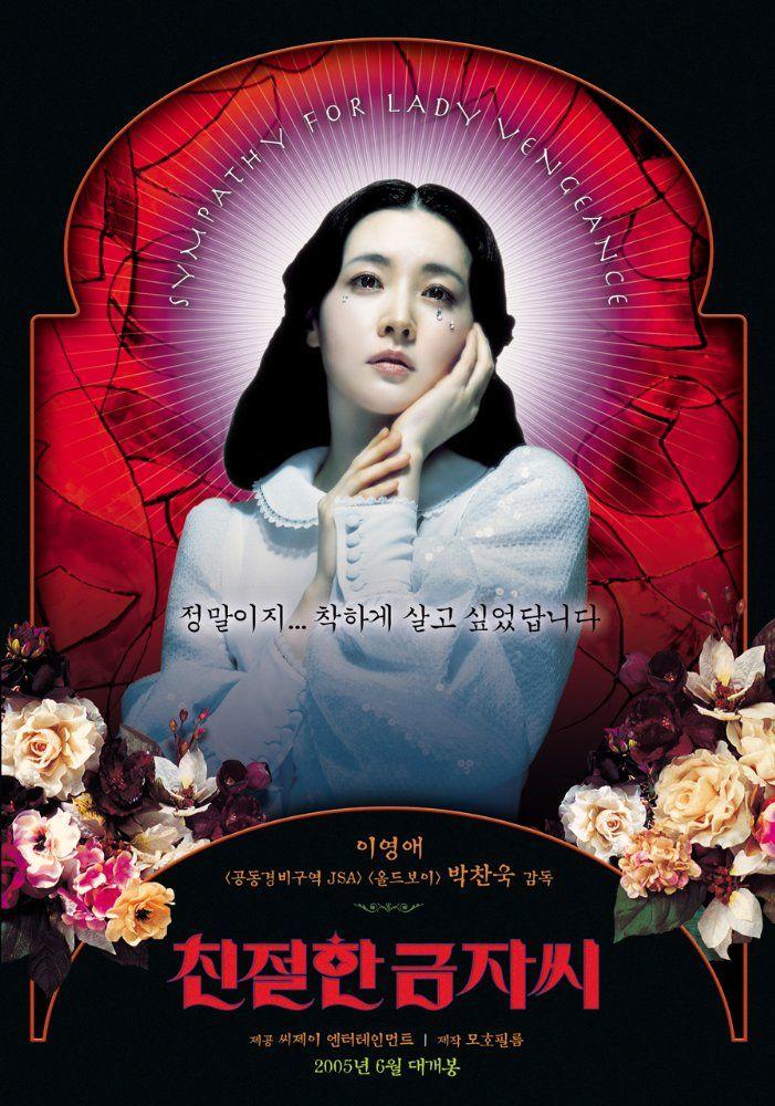 Sympathy For Lady Vengeance (2005) [701x1000]